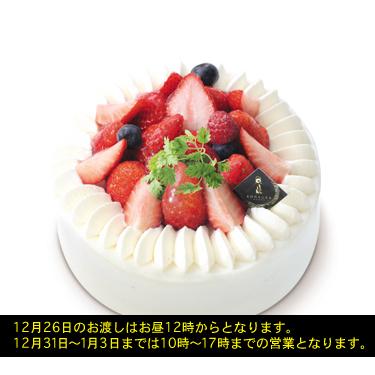 菓子工房 凡蔵【生クリームデコレーション】