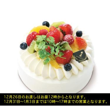 菓子工房 凡蔵【生クリームフルーツデコレーション】