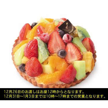 菓子工房 凡蔵【フルーツタルト】
