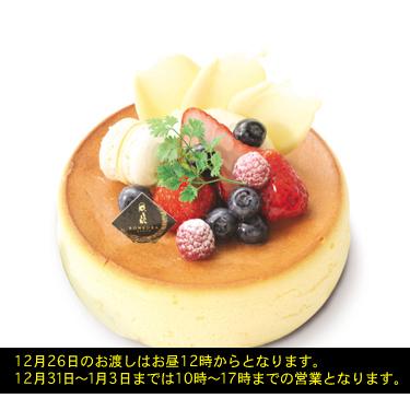 菓子工房 凡蔵【チーズケーキ】