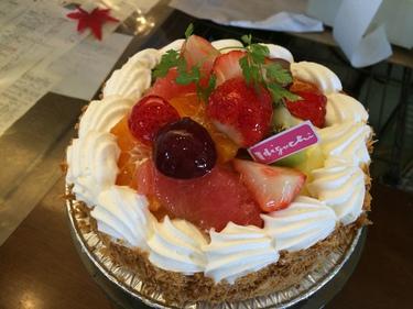 手作り焼菓子とケーキのお店 ひぐち【フルーツのカスターパイ】