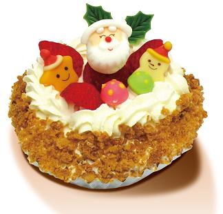 綾南自然菓子 Showado【小さなクリスマス】