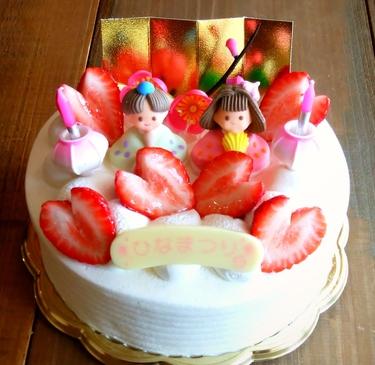 グランジュテ タカヤマ【ひなまつりケーキ】